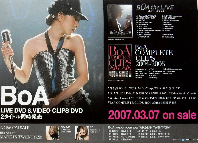 BoA「LIVE DVD & VIDEO CLIPS DVD ・・・」 ポップのポスター