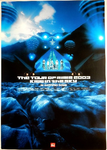THE TOUR OF MISIA 2003 KISS IN THE SKY IN SAPPORO DOMEのポスター