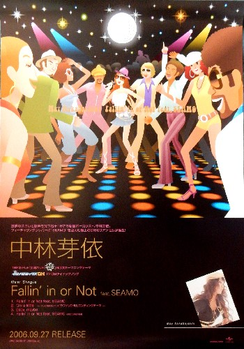 中林芽依 「Fallin' in  or not」のポスター